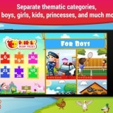 Puzzles for kids Jigsaw