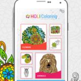 #HoliColoring - kolorowanki